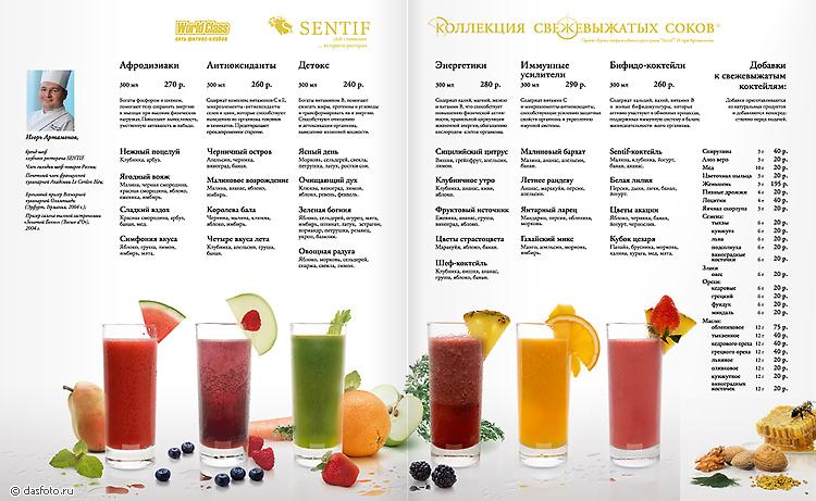 Свежевыжатый апельсиновый сок для беременных